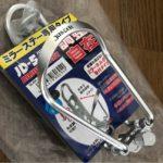 コペンにバイク用のドリンクホルダーを流用!【TNK工業JD-5】