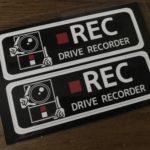【ドラレコ録画中】コペンにハッピークロイツのステッカーを貼って「煽り運転」を抑制!