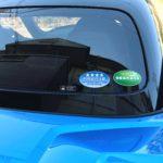 リアガラスの低燃費・低排出ガス認定ステッカー剥がすのは違反?車検に影響はある!?
