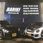 【馬力鈴鹿店】ここがコペンの窓口だ! コペン専門店「BARIKI」