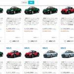 【ワウマ!】コペンのパーツも新車もネットで購入!ポイント還元&割引クーポンでお得!