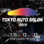 東京オートサロン2019の楽しもう!注目はコペンで話題のダイハツブース!!