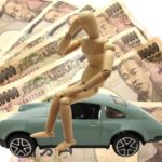 車を売りたい!傷ありの車を高く売るには、一括査定を活用しよう!
