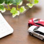 お気に入りの車を高く売る、クルマ業界の見積もり書とは?